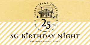 SG25th BIRTHDAY Night