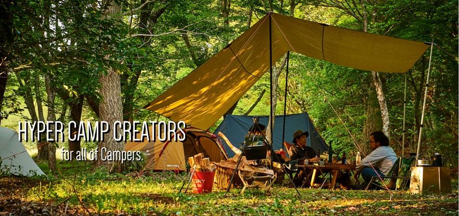 【焚人の間】キャンプおしゃべり場 by Hyper Camp Creators