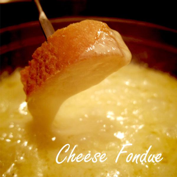贅沢チーズフォンデュ