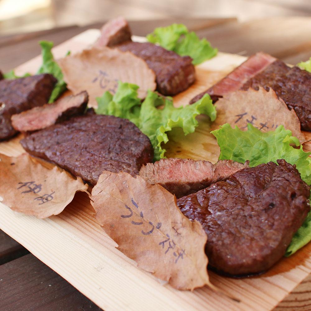 赤城牛 赤身肉ステーキ 味比べセット